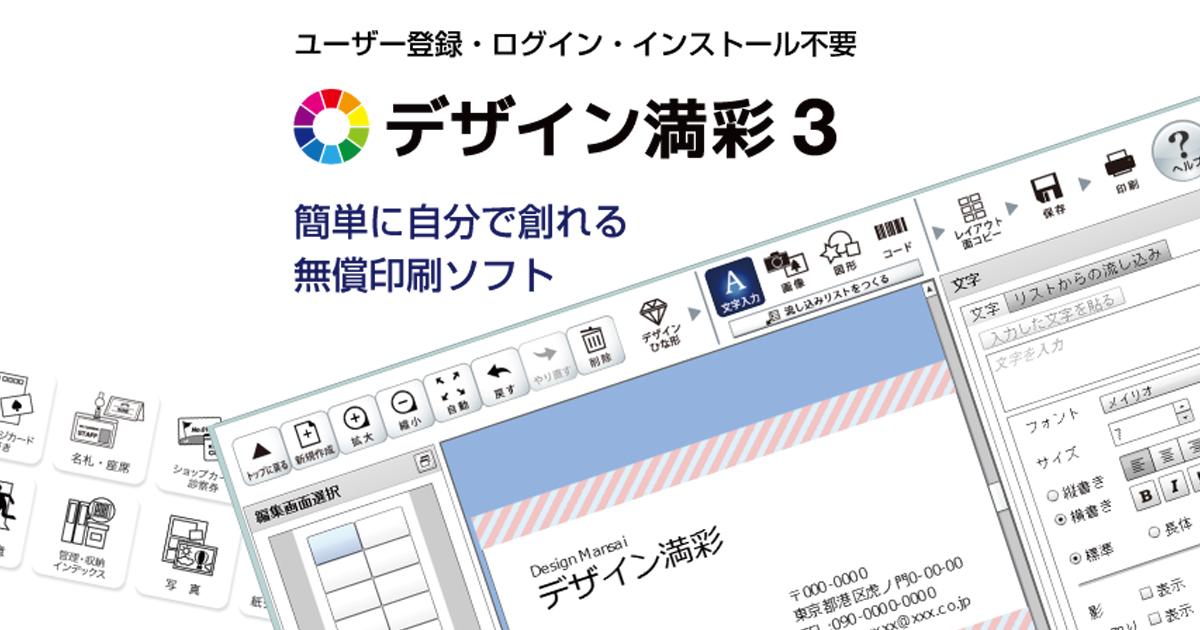 plusprintservice